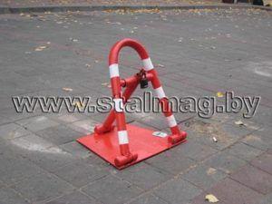 Парковочный барьер безопасный для шин 18